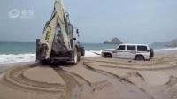 4×4越野车海边沙滩搁浅,遭挖掘机救援!
