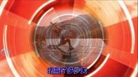 正云-不变的情缘(浙江省丽水风景)