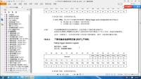 第F4_011章 STM32外设之EXTI(第2节)_CubeMX配置