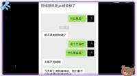 Gai退赛《我是歌手》,网友却纷纷指责PGone,要求封杀他.mp4