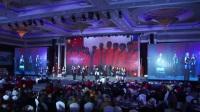 首届蜀狮艺术节(全程视频)