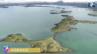 冰岛航拍记录