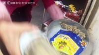 12月之旅--买黑玛卡!--2017.12云南大理