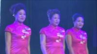 黄骅市健身舞蹈协会第二届全市理事暨会员联谊会(2018年)