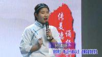 武汉市第二届诵读大赛团体决赛教视新闻2018-01-17 教视新闻 教视新闻 武汉教育电视台