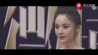 娜扎现身《2017微博之夜》红毯!昨晚的娜扎好美!小仙女