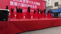 白石坡社区<广寒丽影>舞蹈队 新阿尔瓦古丽