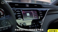 日系最强中型轿车该买谁 丰田凯美瑞对战本田雅阁