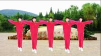 河口轻舞飞扬(姊妹篇)襄阳市襄城区天天乐快乐舞步健身操第四套(贺岁版)