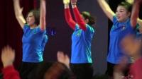 开场群舞《舞动中国》