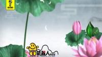 泛水荷塘(1)