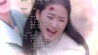 寻秦记2018版片尾曲--爱太轻狂