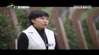 20180115广东电视台国际频道FaceTime节目访谈