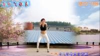 健身操《寂寞的人伤心的歌》微信公众号:chen180115望月恋舞更多福利等着你
