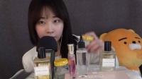 ASMR_  tapping!!    Perfume, Diffuser ASMR