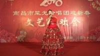 16  女声独唱《同人民在一起》 毛丽萍