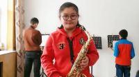 奇才音乐学校杨悦萨克斯独奏《时间煮雨》