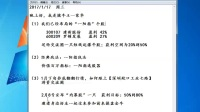19日盘前,沪深股市29公司发布业绩预增预减和快报,5家增减持