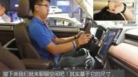 全新紧凑型SUV车展体验北汽昌河Q7