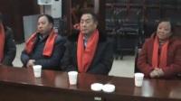 平顺县初中74届同学联谊会