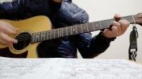 《体面》 男生版 前任3 大虫吉他弹唱