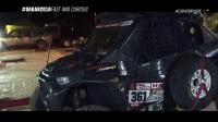 Dakar 2018年 达喀尔拉力赛 Stage12 精彩回顾