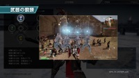 【VGtime】《真·三国无双8》第二弹实机演示
