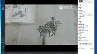 【墨迹】国画教学芥子园点景