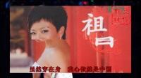 刘欢和她合唱,日本想捧她,嫁国外后她这样做,网友:给中国人争
