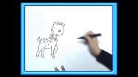 第40课小鹿和伙伴们在一起 创意美术儿童画100课