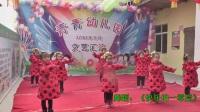 青青幼儿园2018年元旦文艺汇演