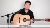 声线光影吉他初级教学第三节《持琴姿势》