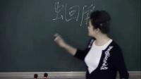 中医基础理论(60)外伤,诸虫