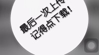 土木三班陈同学,耳朵要怀孕了!