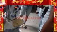 步步高升SQ电加热压饼机 水烙馍机 (1)