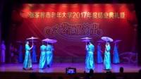 张家界市老年大学2017年度结业典礼文艺汇报演出