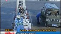 一面包车司机在长沟镇加油顺手偷走燃油宝 四十元换来五日行