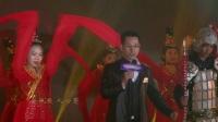 百莲凯18周年庆典集团总裁石子义献歌《贞观长歌》