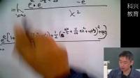 17-18插班生数学强化第十四讲02
