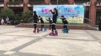 东湖州小学散学礼轮滑队表演
