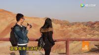 美爆! 中国西部有一座神奇的彩虹山, 被誉为世界十大地质奇观之一
