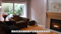 加拿大温哥华民宿 涛·北岸客栈  airbnb   1080p