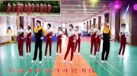 原创跳跳乐第十四套快乐舞步健身操全国异地粉丝队大合屏第四节《肩部运动》