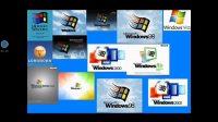 Windows声音,全部13个合体!