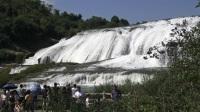 (25)陡坡塘瀑布