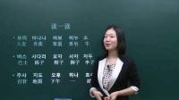 韩语教学视频韩语字母学习韩语语法韩语自学