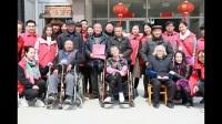 嘉善小太阳志愿者服务中心2017年度活动回顾