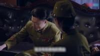 八卦:唐妤萌《烈火刀影》热播 首次饰演反派获赞无数