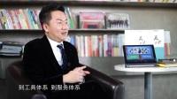 赢鼎教育集团董事长兼总裁王海涛受邀商界传媒独家专访