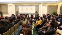 第二届中国民营企业走出去与媒体作用峰会在京举行